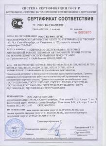 1-sertif