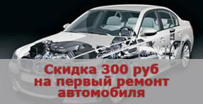 300rub.jpg.pagespeed.ce.SD4g_pCU3u