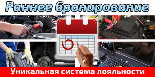 bronirovanie-big7.jpg.pagespeed.ce.tC19gixAFT