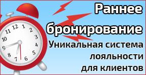 bronirovanie-medium.jpg.pagespeed.ce.Y_ELOImg3Y